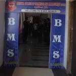 bms festival