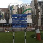 industrial-visit-01