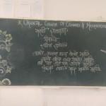 Marathi Bhasha Diwas (1)
