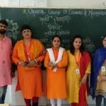 Marathi Bhasha Diwas (2)