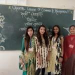 Marathi Bhasha Diwas (9)