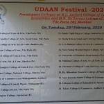 UDAAN 2019-20 (3)