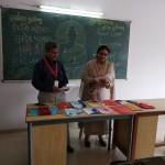 guru-degree (2)