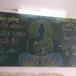 guru-degree (7)