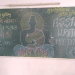 guru-purnima (7)