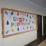 guru-purnima-occm (7)