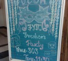 F.Y.J.C Fresher Party 2019 (1)