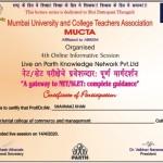 Shahnaaz Khan from OCCM Jr. College Got certificate (8)