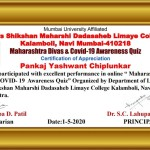 Pankaj Chiplunkar College Librarian Got certificate-2
